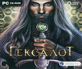 Hexalot (2011)