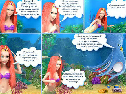 Mermaid Adventures (2012)