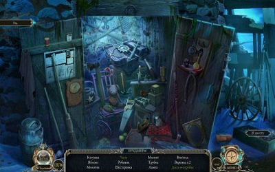 Скачать игру Riddles Of Fate: Wild Hunt CE (2013)