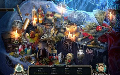Игра Riddles Of Fate: Wild Hunt CE (2013)