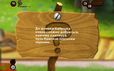 Скачать игру A Day In The Woods (2012)