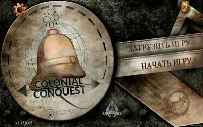 Colonial Conquest (2015)