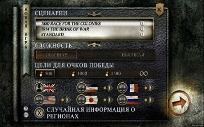Colonial Conquest (2015) торрент