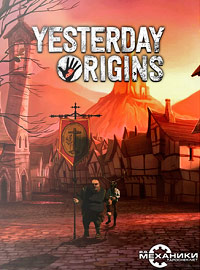 Yesterday Origins (2016)