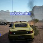 Need for Speed Payback задание