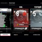 Need for Speed Payback тюнинг