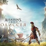 Assassins Creed Odyssey (2018) от R.G. Механики